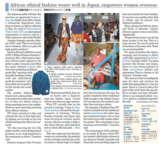 EFI Press 2015 (2)