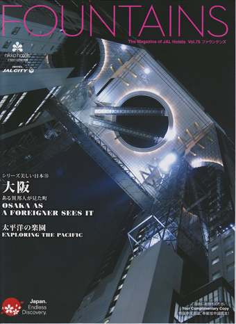 EFI Press 2015 (7)