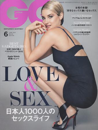 EFI Press 2015 (9)